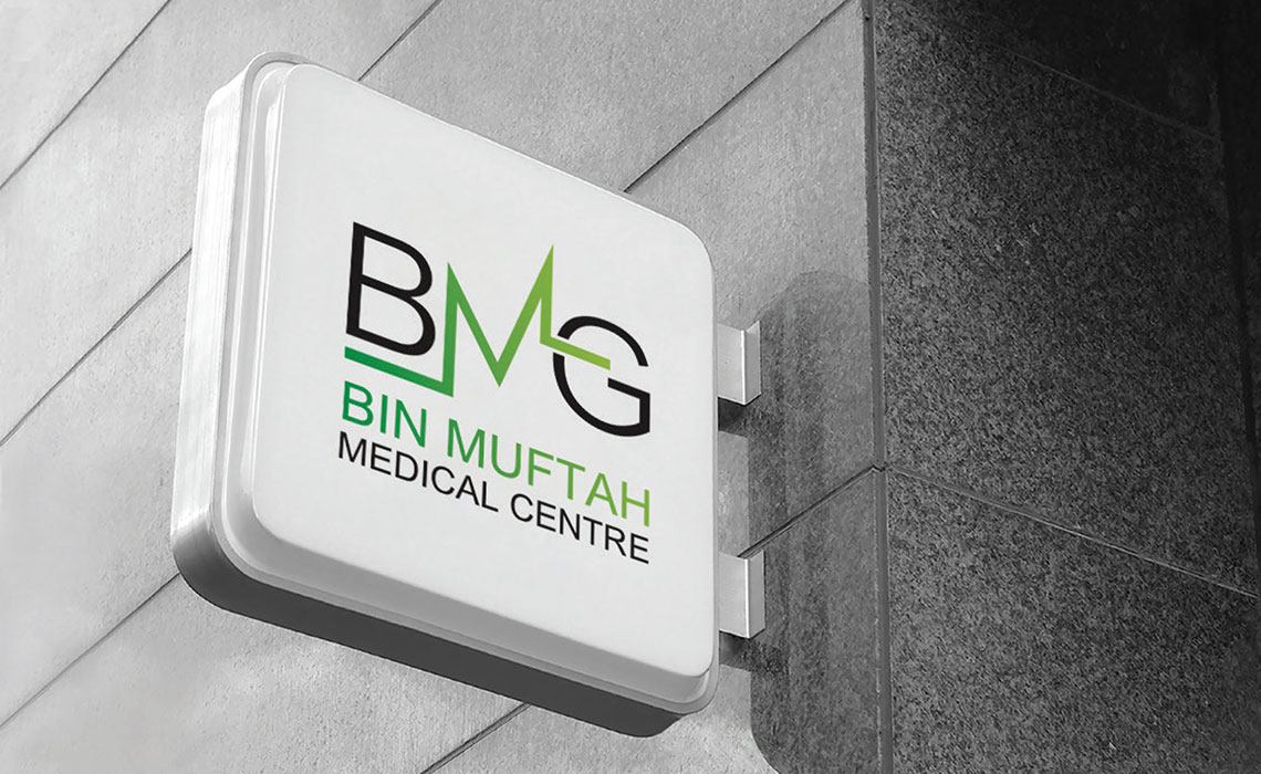 Bin Muftah  Medical center Branding
