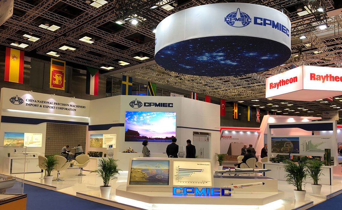 Exhibition Stands Qatar
